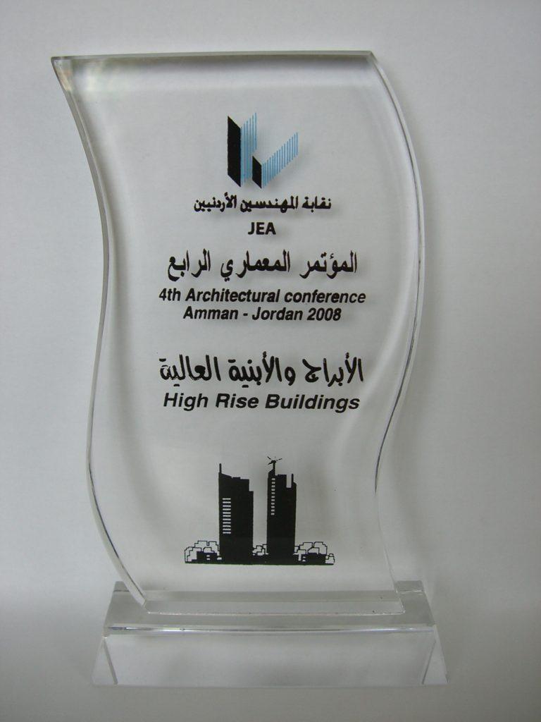 Auszeichnung 4th Architectural Conference Amman
